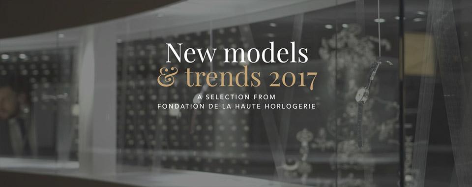 Trends 2017 (2/4)