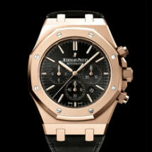 Chronographe Royal Oak 41 mm