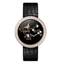 Chanel: Mademoiselle Privé Coromandel Oiseau Vibrant