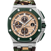 Royal Oak Offshore Chronographe Automatique