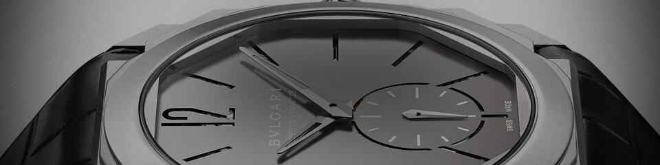Bulgari - Fondation de la Haute Horlogerie f904c551213