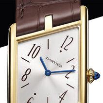 Cartier: Cartier Privé Tank Asymétrique