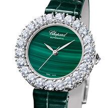 L'Heure du Diamant Small Vintage