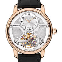 Star Legacy Suspended Exo Tourbillon Limited Edition 58