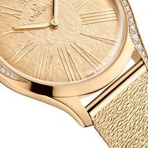 Omega: De Ville Trésor Quartz 36mm Moonshine™ Gold