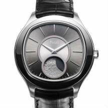 Piaget Emperador coussin moon phases