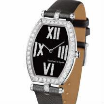 Classique Arpels: A Timeless Watch