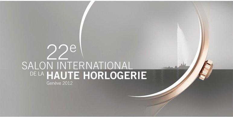 Sihh 2012 fondation de la haute horlogerie for Salon de la haute horlogerie